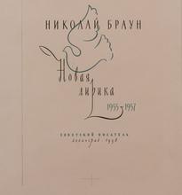 Бусырев Петр Николаевич