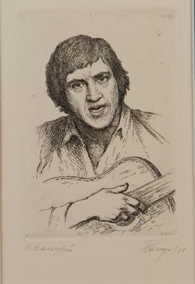 Портрет Владимира Высоцкого